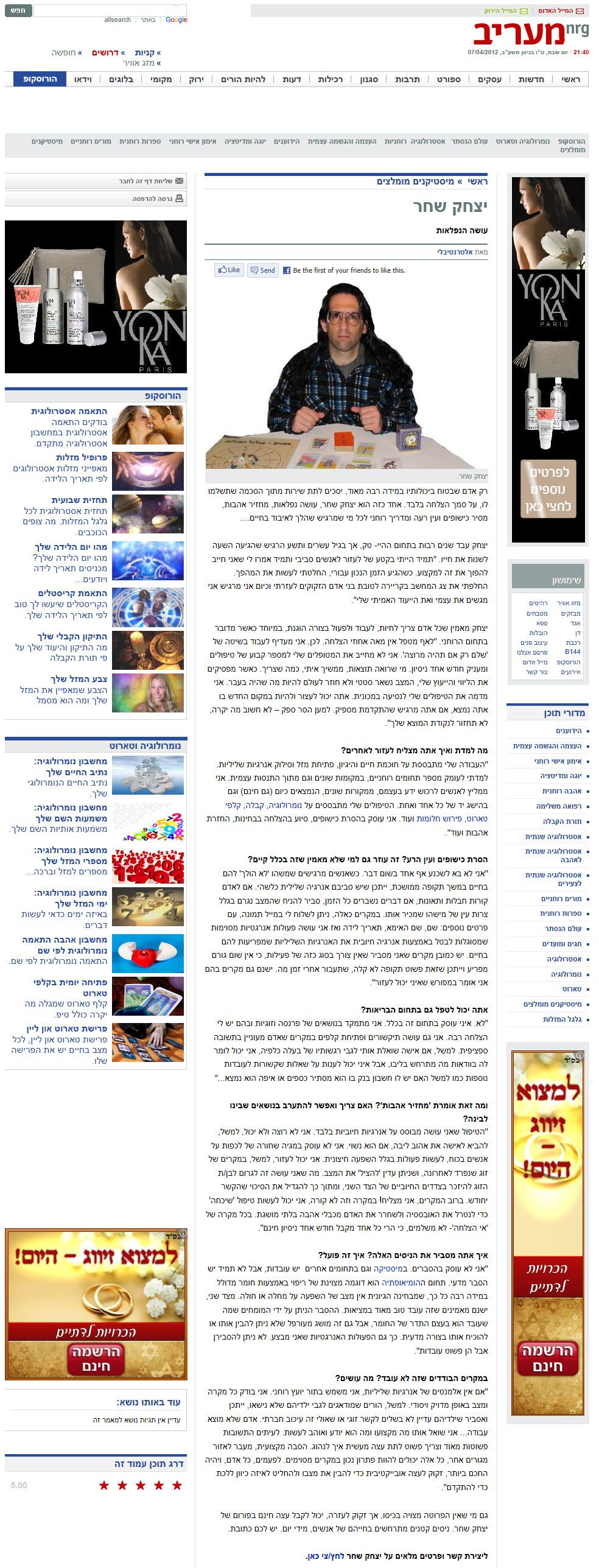 article_nrg